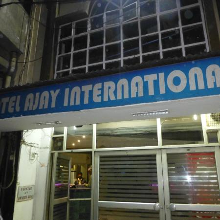 Ajay International Hotel: front / entrence of the hotel
