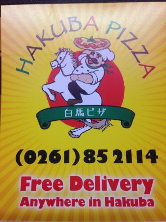 Hakuba Pizza