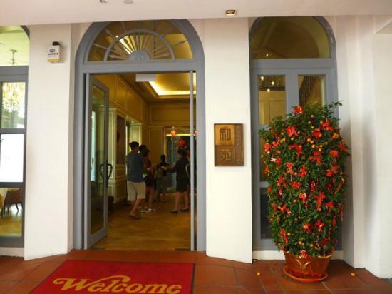 Chijmes Lei Garden Restaurant : Main Entrance.