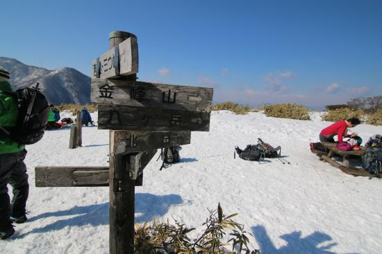 Yamanashi Prefecture, Giappone: Signpost directing different routes leading to multiple trails from the Summit
