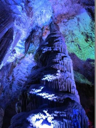 Yinhu Karst Cave: 鍾乳洞