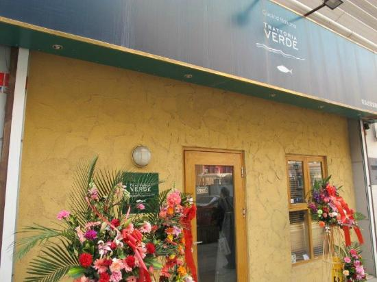Bei LvDao Italian MingCai Restaurant: 店の入り口