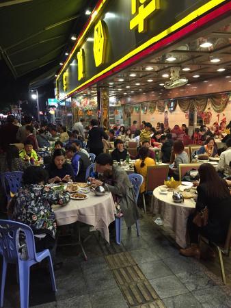 Leyuan Lu Seafood Street