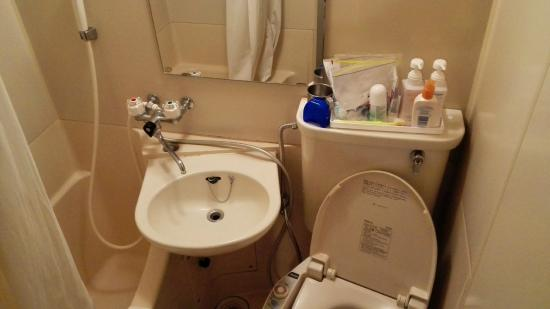 Asakusabashi Business Hotel: Our bathroom