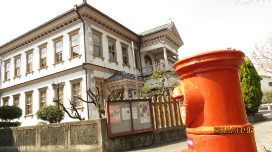 Uwajima City Historical Museum: 外観景観
