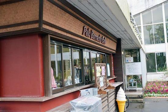 Palo Borracho Cafe