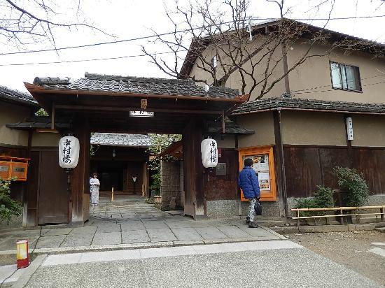 Kyoto incontri