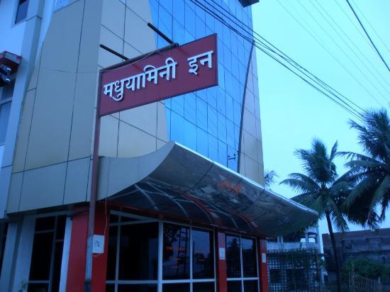 Madhubani, Ινδία: Madhuyamini Inn Hote