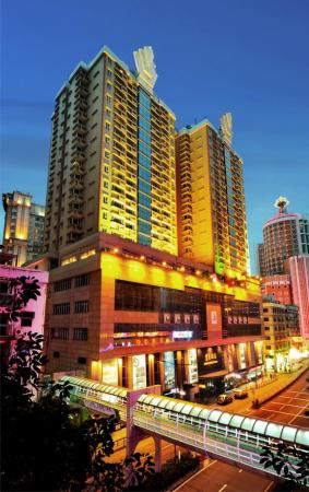 Photo of Hotel Beverly Plaza Macau Peninsula
