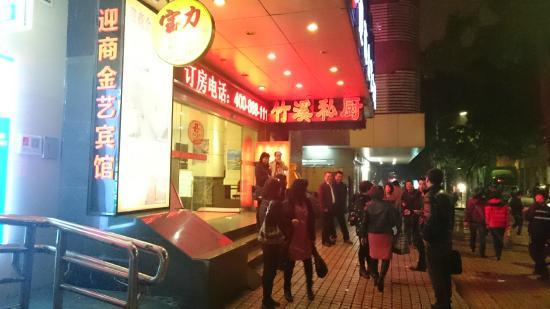 Jinyi Hotel(Dade Road): Entrance