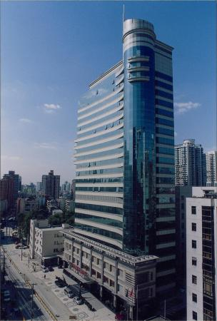 Photo of Sports Hotel Shanghai