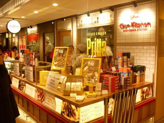 Glico-ya Kitchen, Shinosaka Eki Marche, Osaka - Restaurant Reviews ...
