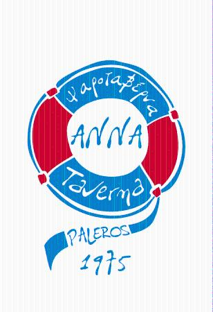 Anna Fish Tavern