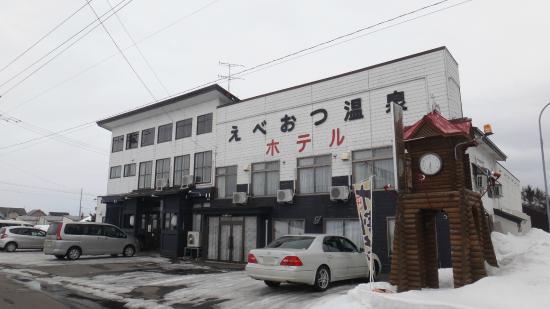 Ebeotsu Onsen