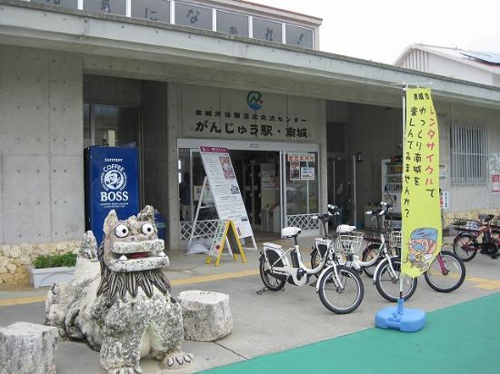 Ganju Station Nanjo