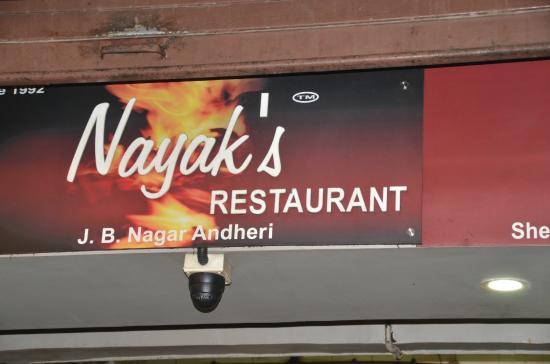 Nayak S Restaurant Mumbai Maharashtra