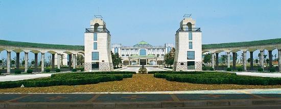 Photo of Country Garden Phoenix Hotel Jingmen