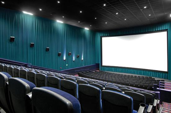Suncoast Hotel and Casino: Movie Theater