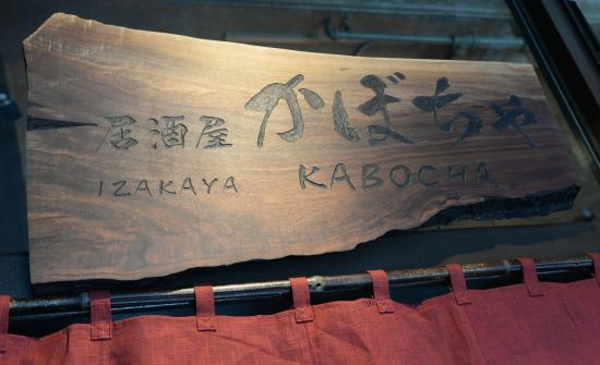 Izakaya Kabocha