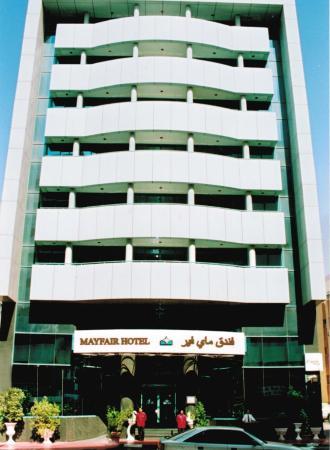 Photo of Mayfair Hotel Dubai