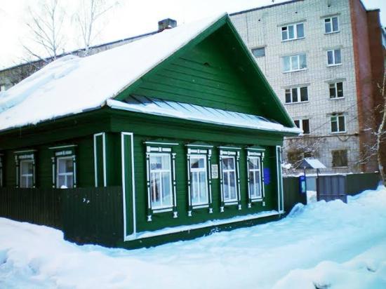 I. Klyuchnikov-Palantai's House Museum