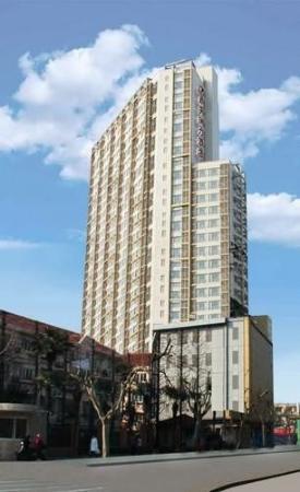Dingtian Ruili Service Apartment and Hotel