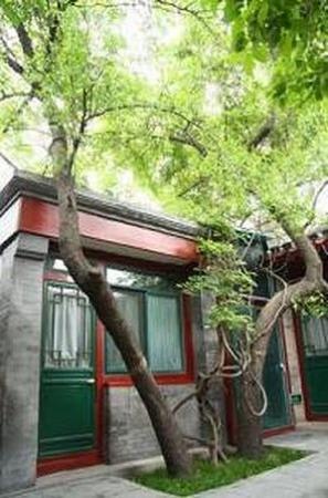 베이징 쓰허 코트야드 호텔 사진