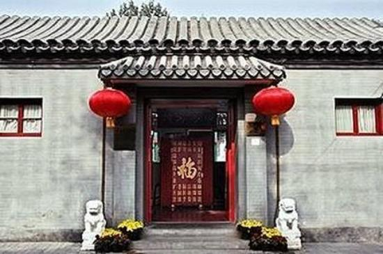 Beijing Sihe Courtyard Hotel: Exterior