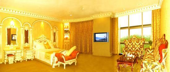 Guansheng Huangshibao Hotel : Deluxe Executive Room