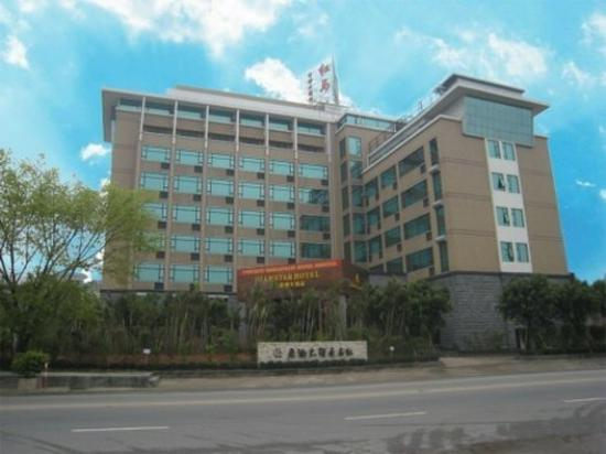 Photo of Siamstar Hotel Guangzhou