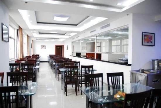 Nanjing Jinhang Hotel : Restaurant