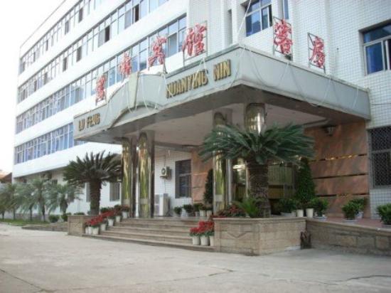 Xinglufeng Business Hotel : Exterior View