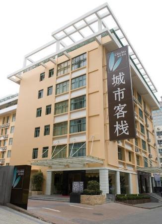 Hanting Express Shenzhen Zhuzilin