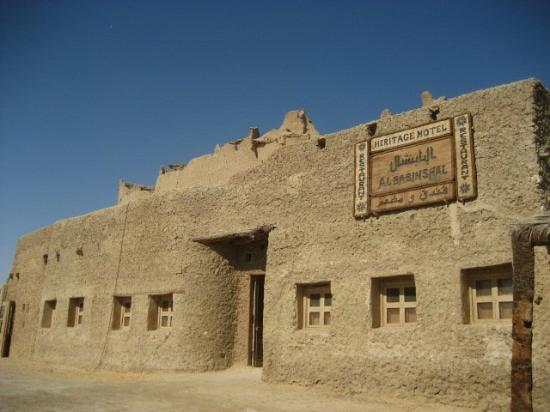 Photo of Albabenshal Siwa