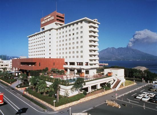 Photo of Rembrandt Hotel Kagoshima