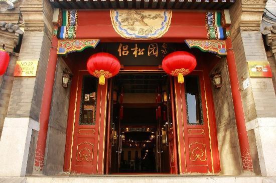 Orange Hotel (Beijing Guanyuanqiao): Hotel Exterior
