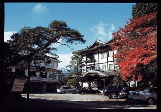 Nikko Kanaya Hotel: Exterior
