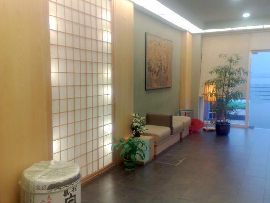 호텔 81 - 사쿠라 사진