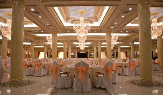 Royal Tulip Almaty: Ballroom