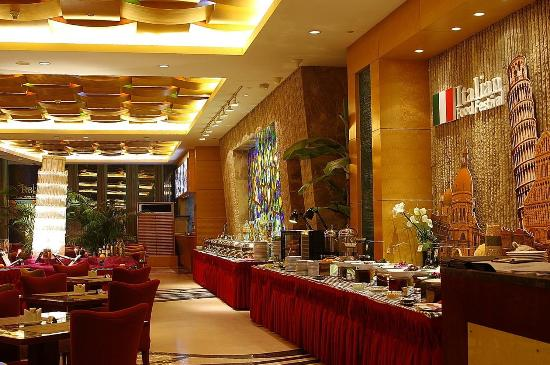 Shenzhenair International Hotel: Sunsun Cafe