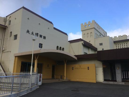 Yataro, Yataro Minami-kan: ホテル玄関