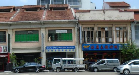 Ark Hostel: street view of Ideal Backpackers Hostel
