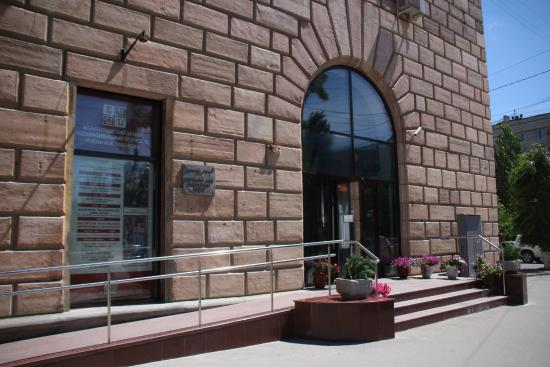 ‪Volgograd Museum of Fine Arts named after I. Mashkov‬
