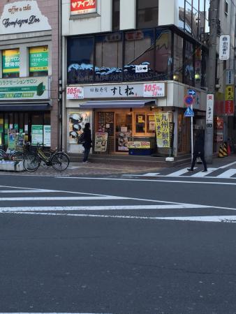 Sushimatsu, Kamata 1-go