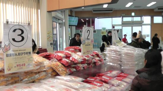 Kariya, اليابان: えびせんべいの里 刈谷オアシス店