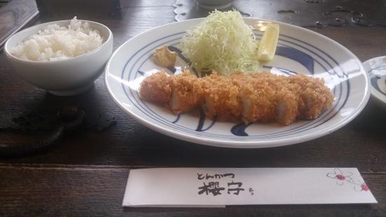 Sakuramori