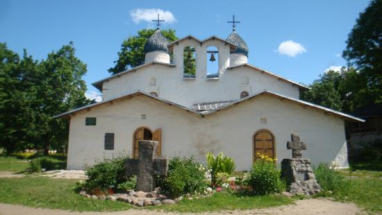 Pokrova and Rozhdestva ot Proloma Church