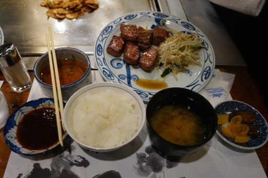 2248f29f2261 Kobe Beef Steak Lunch Set - Picture of Steakland Kobe