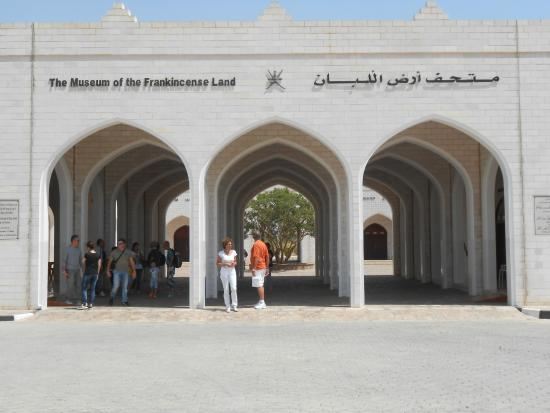 Museum Salalah : ingresso museo
