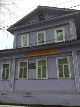 Vesyegonsk, Rússia: В этом доме находится краеведческий музей